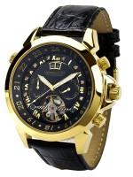Дорогие мужские наручные часы купить в интернет-магазине